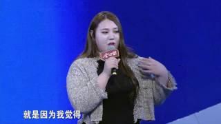"getlinkyoutube.com-缘来非诚勿扰 Part1 ""重量级女嘉宾""登场!  身材胖、颜值高""瘦下来就是女神"" 161203"
