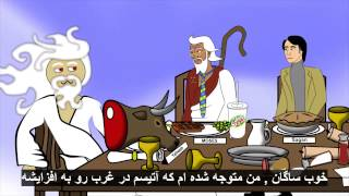 getlinkyoutube.com-The Lambaste Supper- شام نمادین با خدا