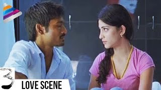 Dhanush and Shruti Haasan First Night | 3 Movie Movie Scenes | Anirudh | Telugu Filmnagar width=