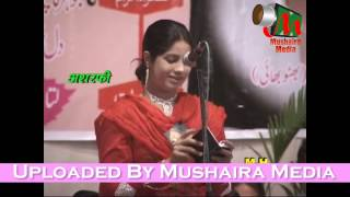 Nuzhat Amrohi At All India Mushaira, Bhiwandi