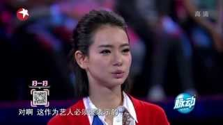 getlinkyoutube.com-20130801 脈動夢立方-戚薇力圓公益夢 楊宗緯獻吻助陣