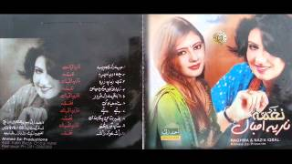 getlinkyoutube.com-Nazia Iqbal New Pashto Tapey 2015 - Da Janan Gham