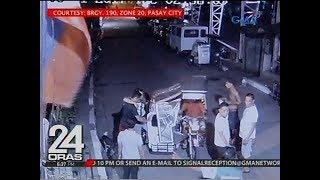 24 Oras: Dalawang lalaki, biglang namaril sa loob ng barangay hall; tanod, sugatan