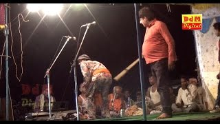 getlinkyoutube.com-असली नाच प्रोग्राम    Latest Nach Program    Bhojpuri Jokar Comdey    Guthani Siwan