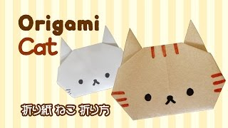 "getlinkyoutube.com-Origami Cute Animals ""Cat"" easy / 折り紙 猫 簡単折り方"