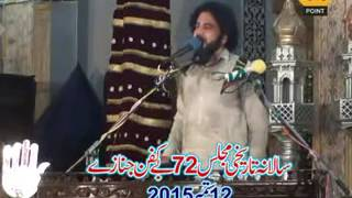 Zakir Sadiq Hussain sherazi yadgar majlis