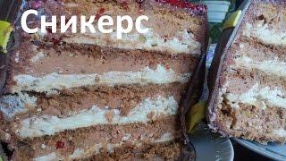 """getlinkyoutube.com-Как сделать торт """"Сникерс"""" классический рецепт"""