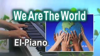 getlinkyoutube.com-◆We Are The World 初めての PC sounds First time E-Piano Cover USA for Africa