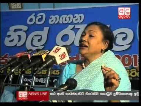 Geetha Kumarasinghe responds to accusations from Gayantha