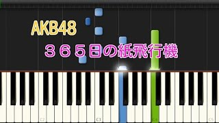 getlinkyoutube.com-365日の紙飛行機 (ピアノ)AKB48 初級