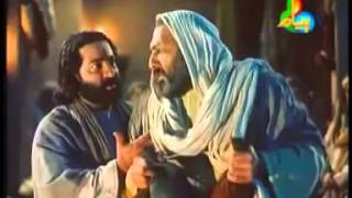 getlinkyoutube.com-Hazrat Yousuf ( Joseph ) A S MOVIE IN URDU -  PART 10