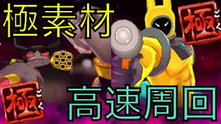 getlinkyoutube.com-最強装備も簡単にGET!?極ボス高速周回【妖怪ウォッチバスターズ 月兎組】#42 Yo-Kai Watch Busters
