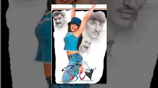 Kokila Full Length Telugu Movie  || కోకిల సినిమా  ||  Raja, Siva Balaji, Rajiv Kanakala, Saloni