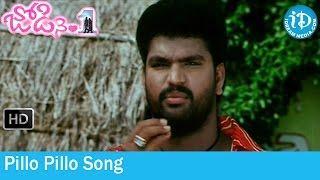 Pillo Pillo Song - Jodi No 1 Movie Songs - Uday Kiran - Venya - Srija - Vande Mataram Songs