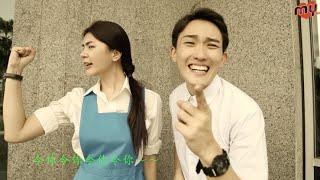 getlinkyoutube.com-《相逢何必Bo Tak Chek 没读书》