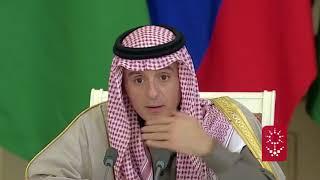 الوزير عادل الجبير: المباحثات السعودية - الروسية كانت إيجابية وودية وبناءة