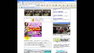 getlinkyoutube.com-初心者でも簡単に、YouTube の動画をダウンロードできます。