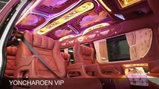 getlinkyoutube.com-แต่งรถตู้ VIP ยนต์เจริญ 2016 - TOYOTA COMMUTER VIP