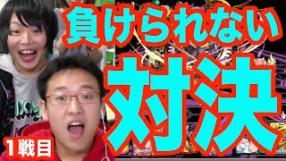 getlinkyoutube.com-【パズドラ】マックスむらいvsりおなり ◯◯縛りで対決!!