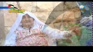 getlinkyoutube.com-بكاء الفنانة ميس شلش على ثرى قريتها شقبا في فلسطين
