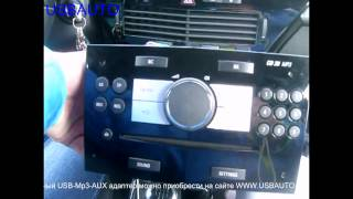 getlinkyoutube.com-Установка USB-Mp3-AUX адаптера (Yatour / Xcarlink / DMC9088) на Opel Astra