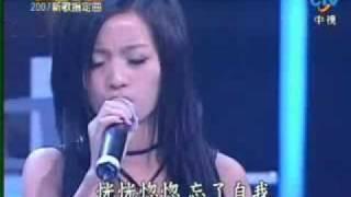 getlinkyoutube.com-黃美珍 - 愛是飛翔還是墜落