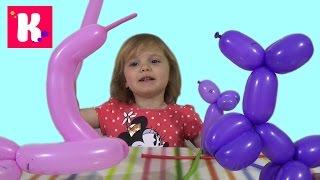 getlinkyoutube.com-Шарики собачка мышка надуваем распаковка Balloons inflate dog duck