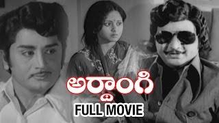 getlinkyoutube.com-Ardhangi Telugu Full Movie   Murali Mohan   Jayasudha   Mohan Babu   Indian Video Guru
