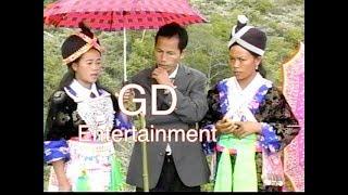 Kwv Txhiaj Vam Ntxawg Lauj GD Entertainment