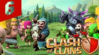 Clash of Clans #6 - Планы