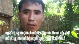 getlinkyoutube.com-Karenni army attack SPDC