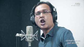 getlinkyoutube.com-Bangla New Song 2016 | Sada Kalo Sopno by Asif Akbar & Belly | Studio Version