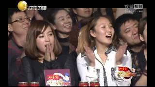 getlinkyoutube.com-《相亲3》 宋小宝 赵海燕 2013辽宁春晚