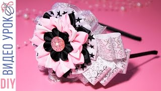 "getlinkyoutube.com-Kanzashi ""Pink Star"" by Kulikova Anastasia"