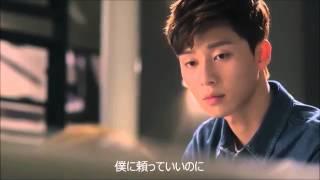 getlinkyoutube.com-내 맘에 들어와 [마녀의 연애OST] 日本語歌詞 パク・ソジュン