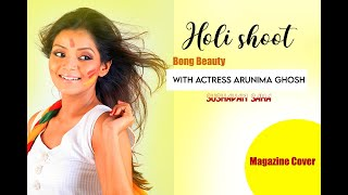 Sushavan Saha doing holi shoot with Actress Arunima Ghosh..............at Kolkata