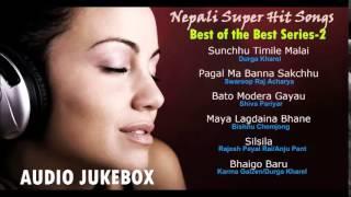 getlinkyoutube.com-Best of the Best Series 2 Audio Jukebox of Super Hit Nepali Songs