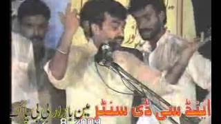 getlinkyoutube.com-Zakir Qazee Waseem Abbas QASIDA ghazee de amad
