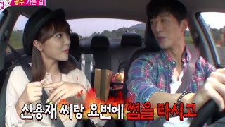 We Got Married, Namgung Min, Jin-young (20) #07, 남궁민-홍진영 (20) 20140830