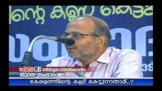getlinkyoutube.com-Open Debate | Adv. JayaShanker and Mushtafa Thanveer