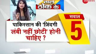 Taal Thok Ke: Will Pakistan improve after a missile attack?