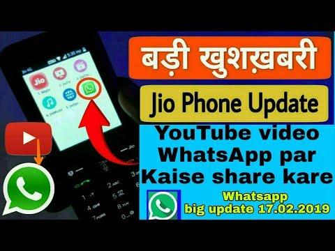 jio video call download kaise kare
