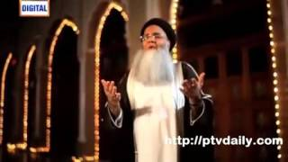 Meetha Meetha Hai Meray Muhammad Ka Naam   Naat By Abdur Rauf Rufi   Video Dailymotion