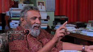 Mahinda Deshapriyaa