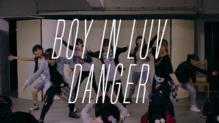 getlinkyoutube.com-練習生台灣首站北部聚會 BTS(방탄소년단) _ Boy in Luv + Danger Dance Cover by DAZZLING from Taiwan