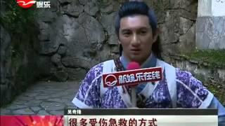"""getlinkyoutube.com-《新白发魔女传》热拍 吴奇隆马苏""""吻戏""""曝光"""
