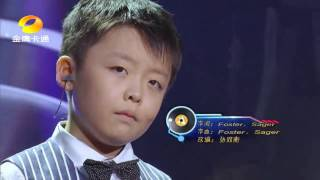 The video collection of Jeffrey Li(新声代李成宇视频大合集)-Listen to the sound of this child prodigy