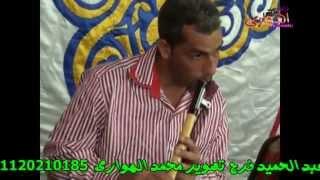 getlinkyoutube.com-ليلة الذكر من فرحة أولاد بركات بمنياالقمح مع الشيخ عبد الحميد فرج