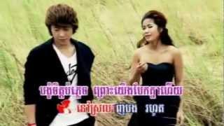 getlinkyoutube.com-[ RHM VCD Vol 134 ] Jong Tver Songsa Dal Srolunch Knea - Boprek ft. Rith (Khmer MV) 2012