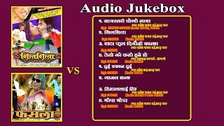 SILSILA VS FAISHALA Audio Jukebox - Nepali Filmy Song Collection